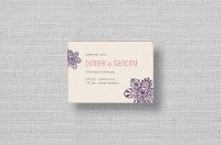 Lace Flowers wedding reception cards